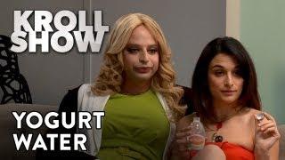 Kroll Show - PubLIZity - Yogurt Water