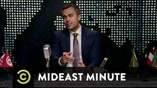 Mideast Minute - Immigration