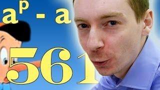 Liar Numbers - Numberphile