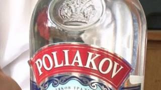 Vodka - Periodic Table of Videos