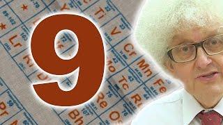 9: Handkerchief (12 Days of Christmas)